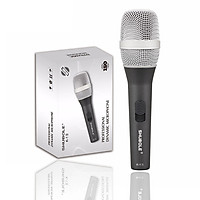 Micro Có Dây karaoke Shubole K-1II (1 Mic) Chuyên Dụng Cho Loa Kéo, Amply - Hát Cực Nhẹ - Hàng Chính Hãng