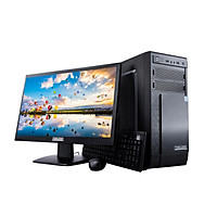 Máy tính văn phòng C800 (Core i5/ SSD 240 GB/ RAM 4GB/ 23.8 inch LED) - Hàng chính hãng
