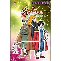 Gintama Tập 68: Thằng Con Thứ Thường Bị Lãng Quên
