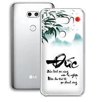 Ốp lưng điện thoại LG V30 - 01253 7932 DUC01 - in chữ thư pháp Đức - Silicon dẻo - Hàng Chính Hãng