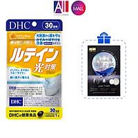 Viên uống chống ánh sáng xanh DHC Lutein blue light protection 30 ngày TẶNG mặt nạ Sexylook (Nhập khẩu)