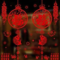 Tranh Decal Dán Kính Trang Trí Tết Nguyên Đán Mừng Năm Mới Happy New Year 01