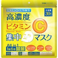 Mặt nạ dưỡng da tinh chất Vitamin C BT Essence Sheet Mask VC (Gói 30 miếng)