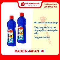 Nước Tẩy Rửa Nhà Vệ Sinh Không Mùi 500ml - Nội Địa Nhật Bản