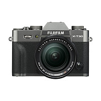 Máy Ảnh Fujifilm X-T30 + Lens 18-55mm - Hàng Chính Hãng