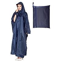 Áo mưa cánh dơi 1 đầu vải dù size 1m4 nhiều màu