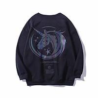 Korean Fashion Men's Long Sleeve Round Neck T-shirt 4 Colors Size M-3Xl