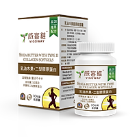 Vigoway SHEA BUFFER WITH TYPE II COLLAGEN SOFTGELS 90 capsules