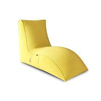 GHẾ LƯỜI FLAMINGO (Flamingo - indoor beanbag chair) CHẤT LIỆU VẢI NHẬP KHẨU MÀU VÀNG - TARUJO