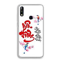 Ốp lưng dẻo cho điện thoại Zenfone Max Pro M2 - 01219 7809 YEUTHUONG01 - Hàng Chính Hãng