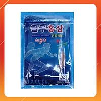 Cao dán hồng sâm Hàn Quốc - 20 miếng/gói loại Power Xanh và Đỏ