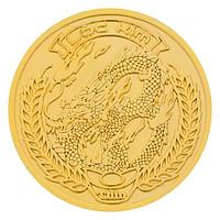Quà tặng lưu niệm Lộc Kim hình 12 con giáp - Thìn