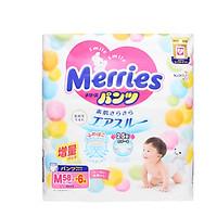 Bỉm - Tã quần Merries cộng miếng size M 58+6 miếng (Cho bé 6~11kg)