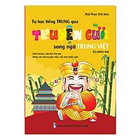 Tự Học Tiếng Trung Qua Truyện Cười Song Ngữ Trung - Việt (Có Phiên Âm)