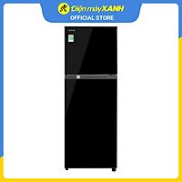 Tủ lạnh Toshiba Inverter 233 lít GR-A28VM(UKG1) - Hàng chính hãng (Giao hàng toàn quốc)
