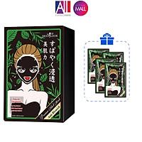 Hộp 20 miếng mặt nạ đen Tràm Trà kiểm soát dầu và mụn Sexylook tea tree anti blemish TẶNG 4 mặt nạ Sexylook (Nhập khẩu)