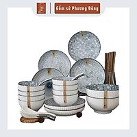 Bộ bát đĩa cao cấp, giá rẻ 32 món chất liệu gốm sứ cao cấp mã PDS005, phong cách Nhật Bản