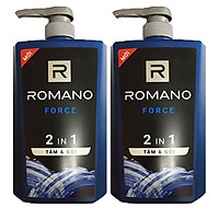 Bộ 2 Chai Tắm Gội 2in1 Romano Froce (650ml*2)+ Tặng 5 gói dầu gội Romano