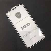 Tấm dán kính cường lực full màn hình 10D dành cho iPhone X
