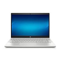 Laptop HP Pavilion 14-ce2037TU (6YZ13PA) hàng chính hãng