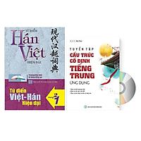 Combo 2 sách Từ điển 2 trong 1 Việt Hán Hán Việt hiện đại 1512 trang bìa cứng khổ lớn ( Hoa Việt 872 trang - Việt Hoa 640 trang) +Tuyển tập cấu trúc cố định tiếng Trung ứng dụng +DVD tài liệu