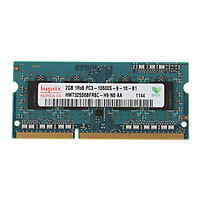 Ram Laptop DDR3 2GB 1333Mhz (PC3-10600s)