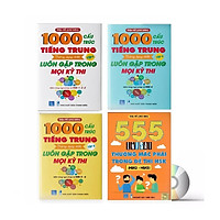 Combo 4 sách : 1000 Cấu Trúc Tiếng Trung Thông Dụng Nhất Luôn Gặp Trong Mọi Kỳ Thi Tập 1 + Tập 2 + Tập 3 và 555 Lỗi sai thường mắc phải trong đề thi HSK (HSK 3 đến HSK 5) kèm DVD