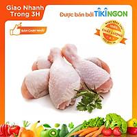 [Chỉ giao HN] - Đùi tỏi Gà NKP Đông lạnh (1kg) - được bán bởi TikiNGON - Giao nhanh 3H