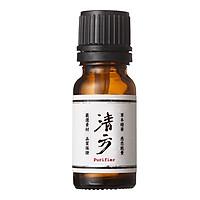 Thanh Phương Tinh Dầu YUAN Purifier Essential Oil-Soothing & Repairing 10ml