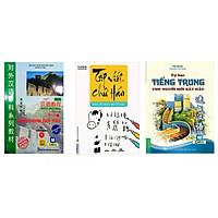 Combo Tự Học Tiếng Trung Cho Người Mới Bắt Đầu + Tập Viết Chữ Hán + Giáo Trình Hán Ngữ Quyển Thượng 1 (Học Kèm App MCBooks)