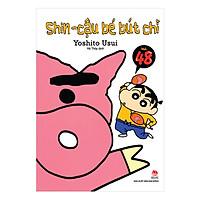 Shin - Cậu Bé Bút Chì - Tập 48 (Tái Bản 2019)