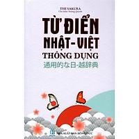 Từ Điển Nhật - Việt Thông Dụng ( Bìa Trắng ) tặng kèm bút tạo hình ngộ nghĩnh