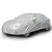 Bạt phủ ô tô (dành cho xe 5 chỗ) tráng nhôm cách nhiệt chống nắng nóng