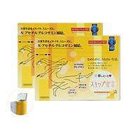Thạch Hỗ Trợ Duy Trì Sức Khoẻ Xương Khớp Aishitoto Glucosamine Jelly (30 gói/hộp)