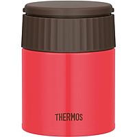 Hộp Cơm Giữ Nhiệt JBQ-300 Thermos (0.3L)