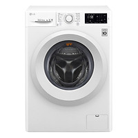 Máy Giặt Cửa Ngang Inverter LG FC1475N5W2 (7.5kg) - Hàng Chính Hãng