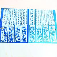 Combo 2 Bộ 8 Thước Vẽ Mỹ Thuật Trang Trí Mẫu Thiệp Tặng, Chữ Và Ký Tự