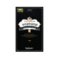 Mặt Nạ Siêu Mẫu Tinh Chất Collagen Cá Hồi - Caviar Collagen Super Model Pack-4