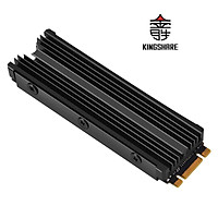 Tản Nhiệt Kingshare cho SSD M2 NVME PCIe gắn cho PC (màu ngẫu nhiên) - Hàng Nhập Khẩu