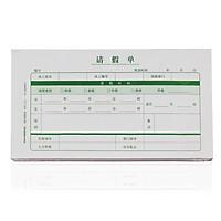 Cima (SIMAA) SS040011 Please leave a single leave 210 * 114mm 200 sheets / bag