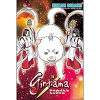 Gintama Tập 72: Nếu Cần Giúp Một Tay, Hãy Tìm Con Thú Bốn Chân (Bìa Gập)