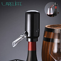 Uareliffe Electric Wine Dispenser One-click Fast Sobering Multi-function 2 in 1 Aerator Decanter Automatic Wine Decanter Energy Saving Wine Dispenser Easy To Clean For Bar Kitchen