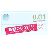 Bao Cao Su Sagami Original 0.01 - Hộp 5 BCS (Hàng chính hãng 100%)
