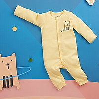 Bộ body suit liền quần Lullaby INT NH15-19