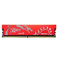 Bộ nhớ DDR4 Kingmax 4GB (2666) ZEUS Dragon Heatsink (Đỏ) - Hàng chính hãng
