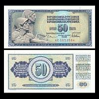 Tiền Nam Tư cũ, 50 dinar sưu tầm, quốc gia không còn tồn tại