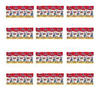 COMBO 48 HỘP SỮA BỘT PHA SẴN DIELAC GROW 110ML