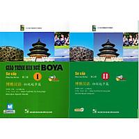 Combo Trọn Bộ Giáo Trình Hán Ngữ Boya Sơ Cấp ( tặng kèm bookmark )