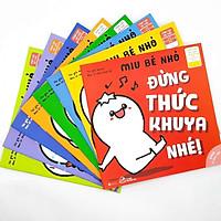 Sách Ehon Nhật Bản- Bộ sách ehon kĩ năng sống MiuMiu bé nhỏ dành cho bé từ 1-6 tuổi- Ehon dạy bé bằng những lời yêu thương