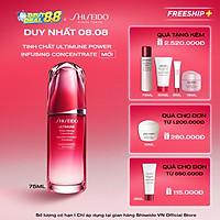 [NEW] Tinh chất dưỡng da Shiseido Ultimune Power Infusing Concentrate 75ml - Phiên bản mới